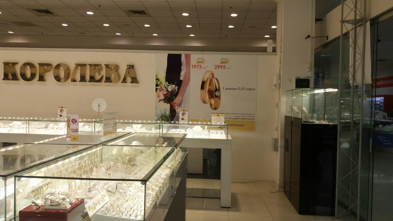 Магазин Золотая королева