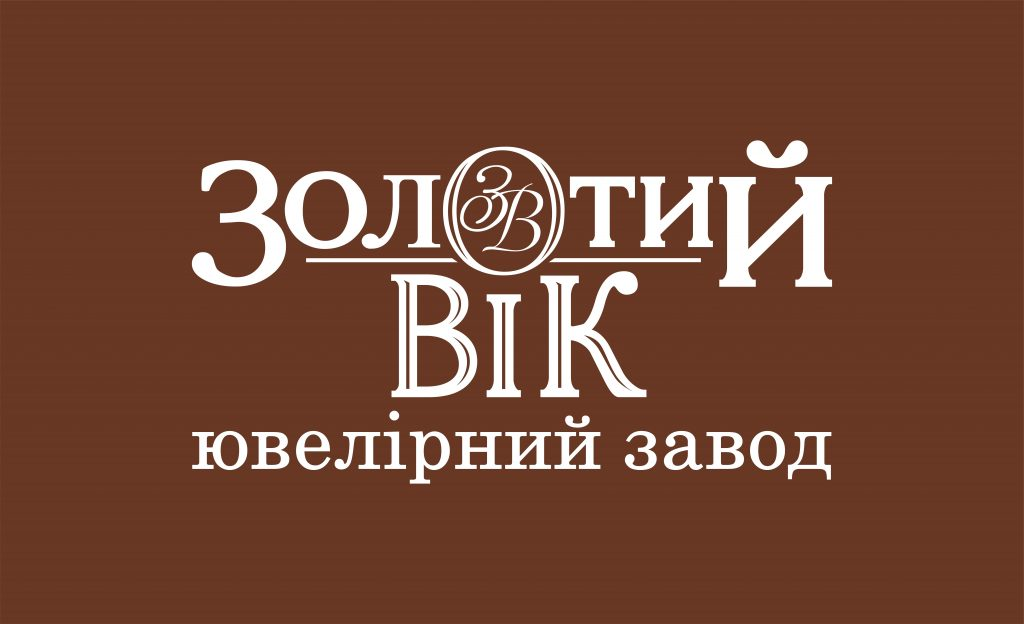 Золотой век лого