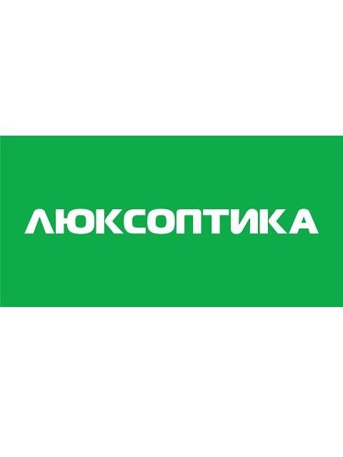Люксоптика_лого