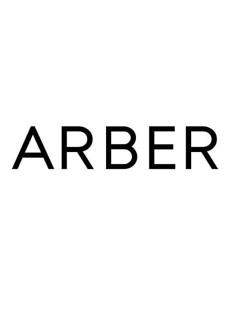 Арбер_лого
