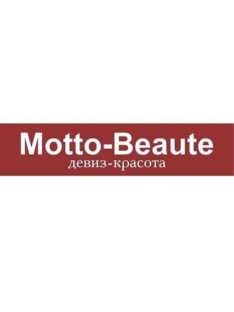 Motto_beaute_лого