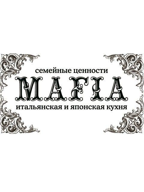 Мафия_лого