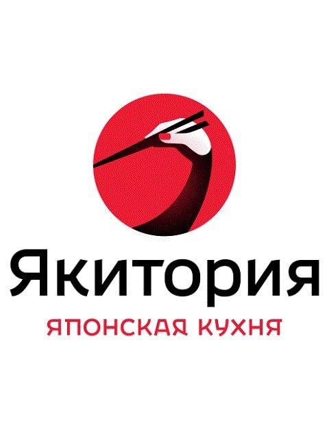 Якитория_лого