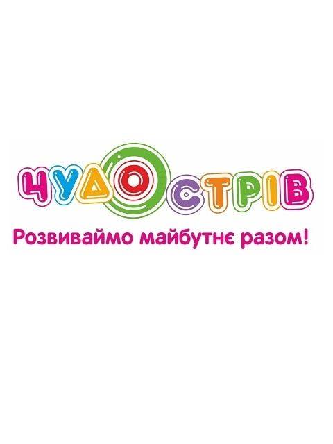 Чудо_остров_лого