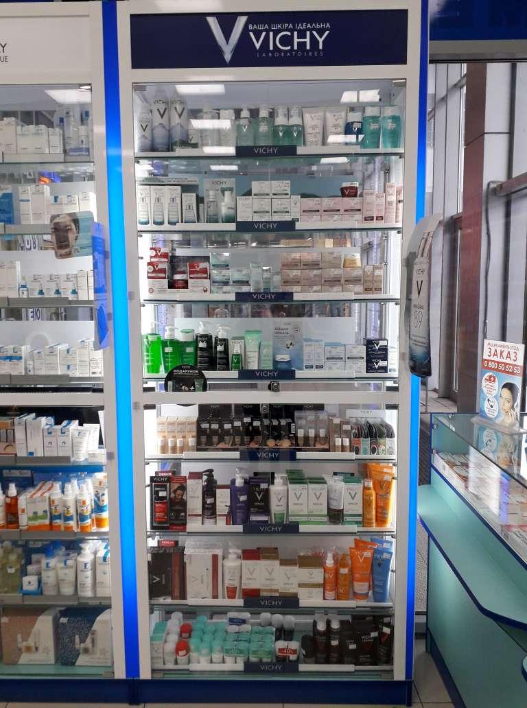 Аптека Мед-сервис 2
