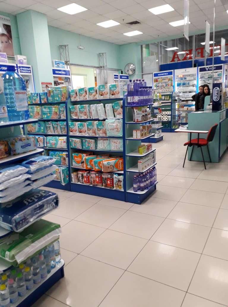 Аптека Мед-сервис 4