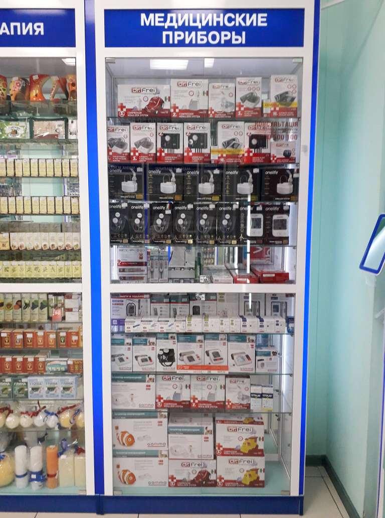 Аптека Мед-сервис 5