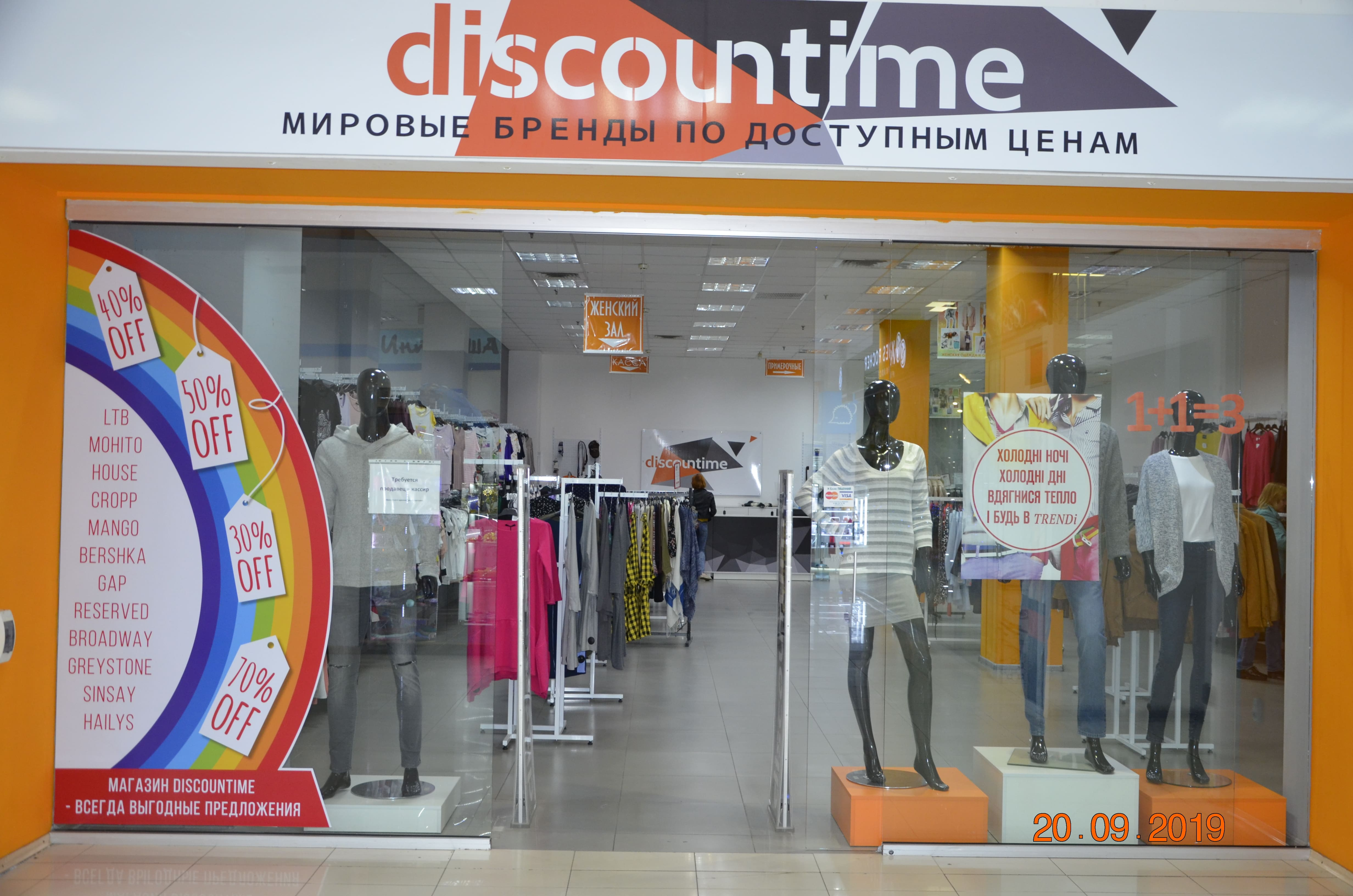 Discountime 1