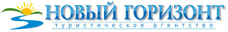 лого Новый горизонт