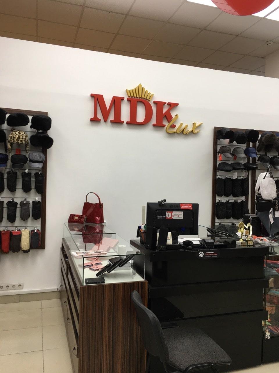 МДК 12