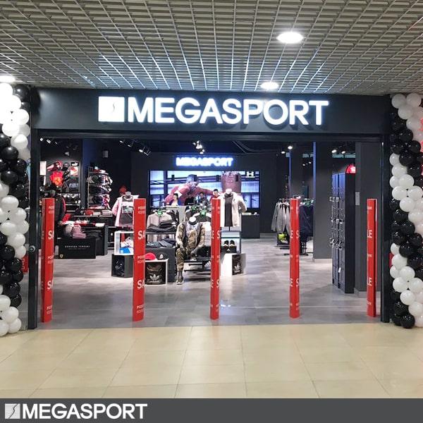 Мегаспорт 1