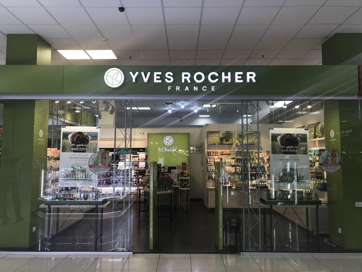 Yves Rocher 3
