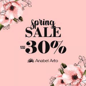 Spring SALE до -30% в Anabel Arto!
