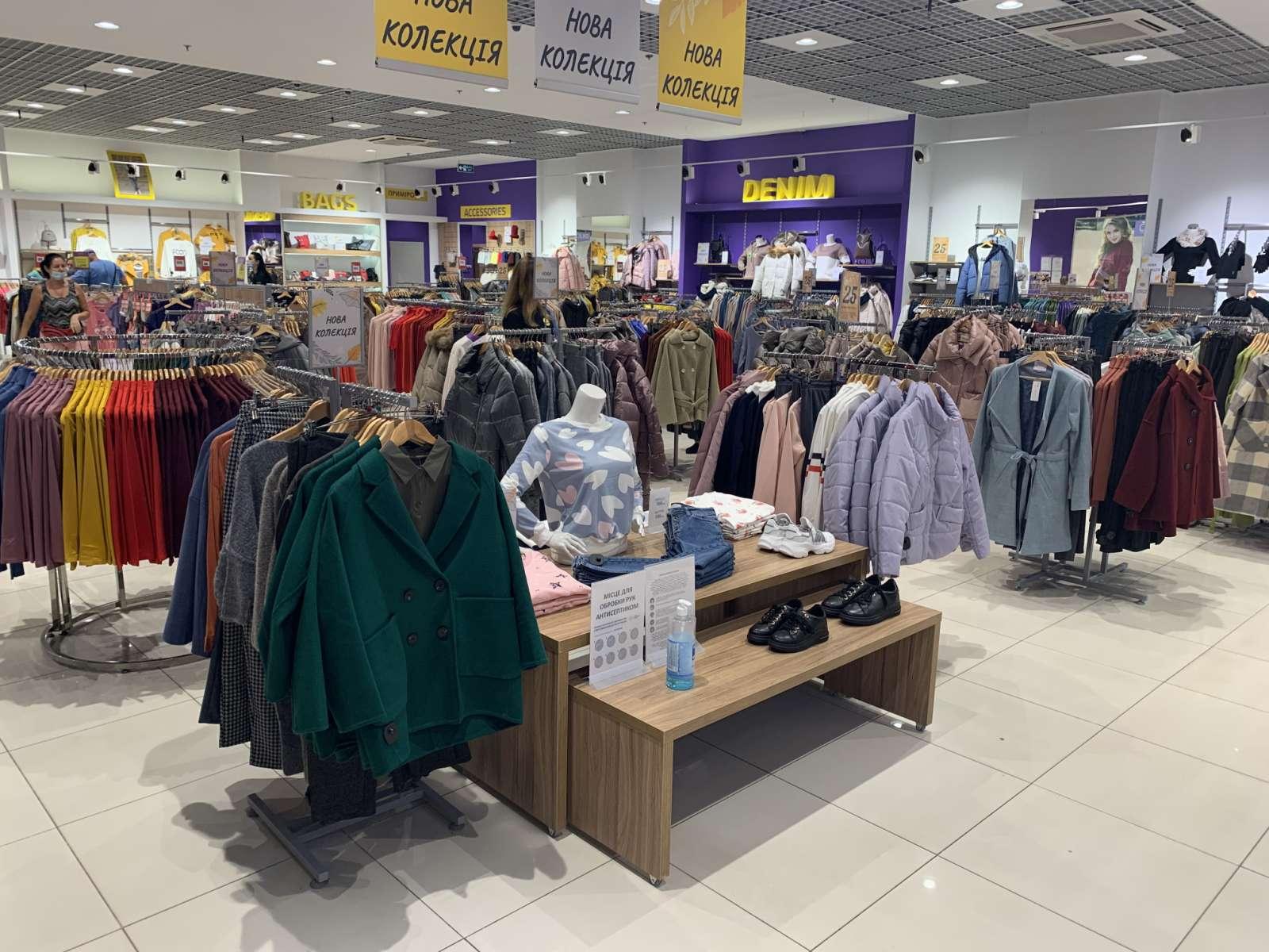OLKO. Магазин жіночого одягу